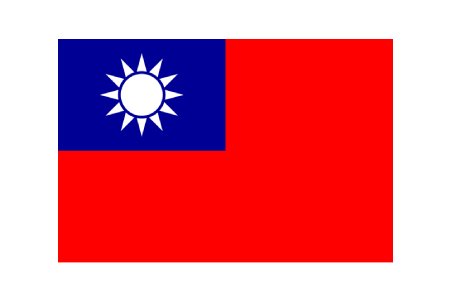 Taiwan | Music Ally