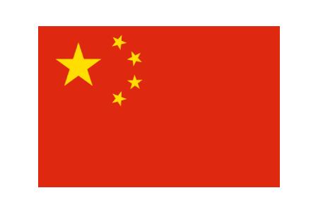 China | Music Ally