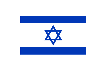 Israel | Music Ally