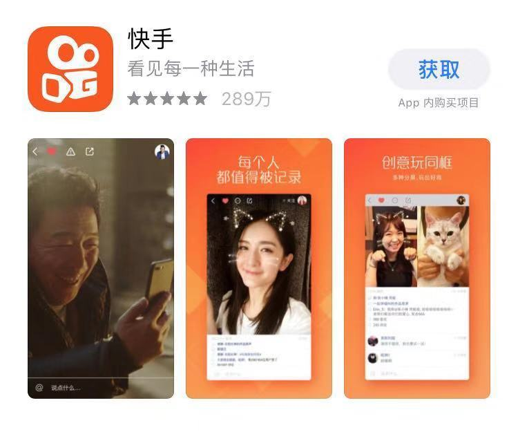 The next TikTok? 10 more short-video apps taking China by storm